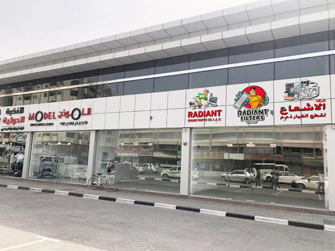 Sharjah City Showroom - BMW Road.